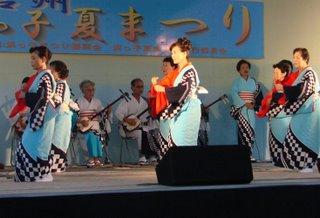 Hamada Bushi Womens Dance
