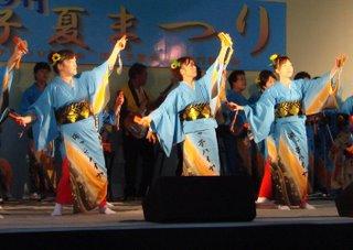 Hamada Bushi new dance