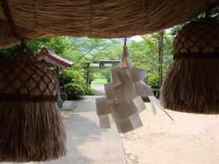 Nima Shimane Prefecture