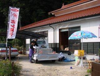 Pon-Gashi stall