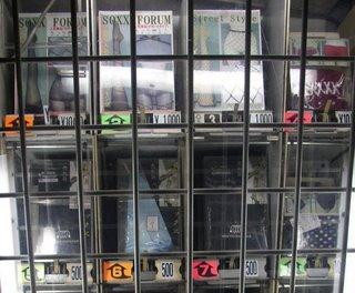 panty vending