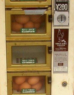 egg vending