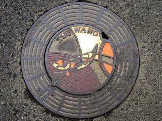 Tsuwano Town, Shimane, manhole cover.