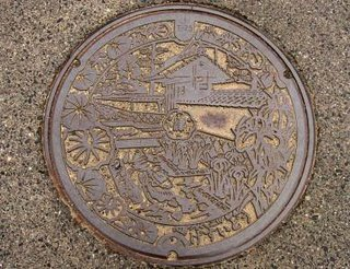 Tsuwano town, Shimane, manhole cover