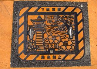 Matsue City, Shimane, manhole cover.