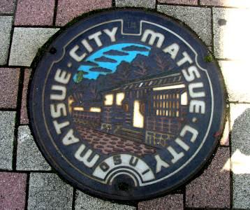 Drain, Matsue City, Shimane