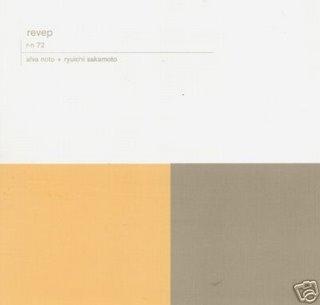 Alva Noto + Ryuichi Sakamoto -- Revep EP