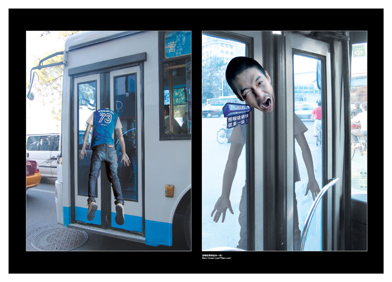 Vtipn� reklama na MHD.
