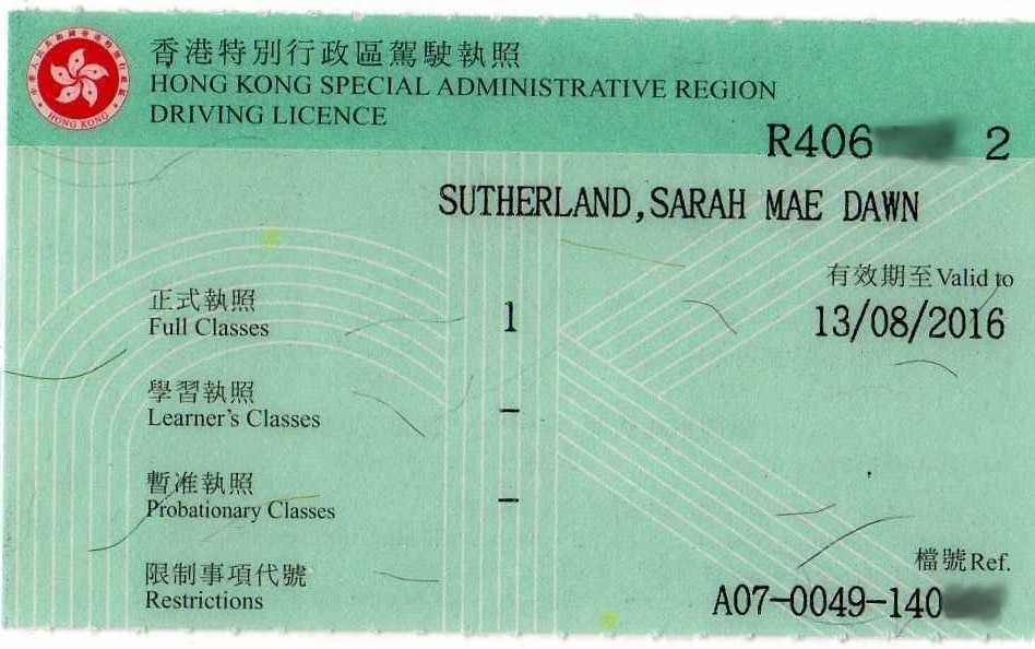 Driving licence in South Africa - Wikipedia