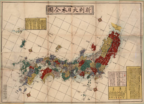 Cartography - Japan map 1600