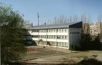 Vista trasera del Colegio Progreso