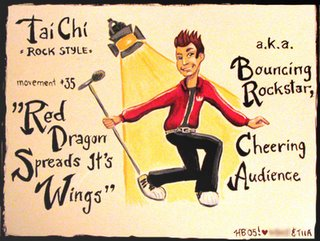 tai chi rock movement