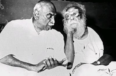 Periyar with Kamaraj