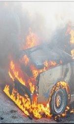 auto-fire