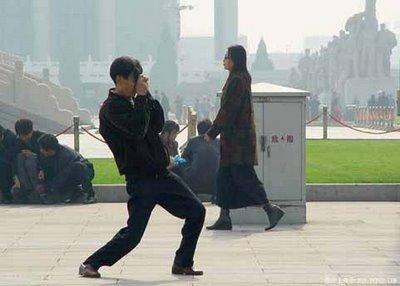 Japanese Photochopped Photographer