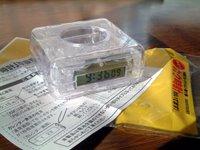 サントリー角瓶コレクション第1弾 カク時計