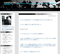 Check this out! It's my latest blog post translated into Japanese at The New Clay Aiken Blog. How cool is that?