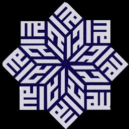 LOGO Emblematico de varias Ordenes del Camino Sufi