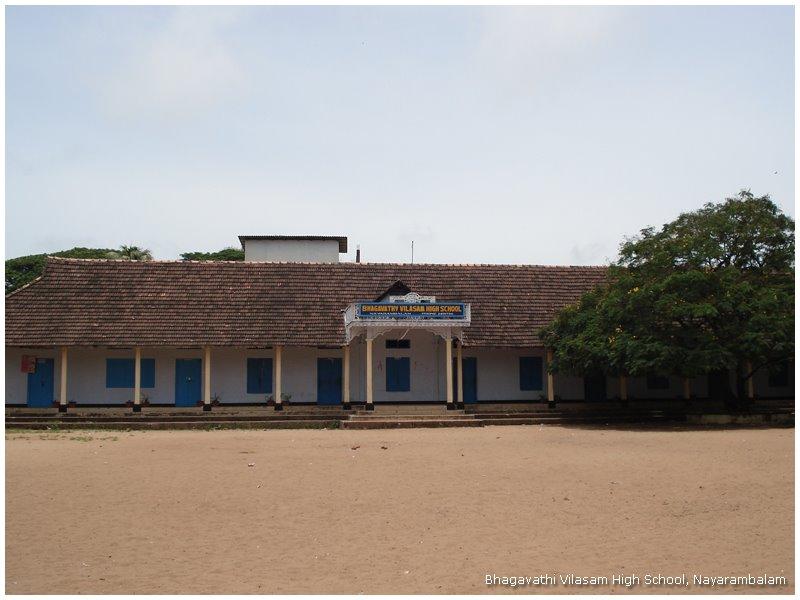Bhagavathy Vilasom High School Nayarambalam