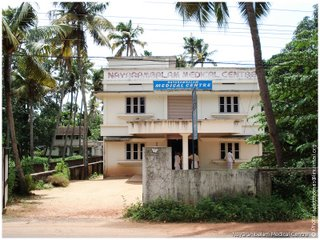 Nayarambalam Medical Centre