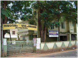 NAYARAMBALAM GRAMA PANCHAYATH OFFICE