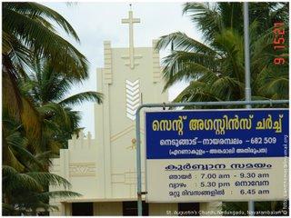 St, AUGUSTIN'S CHURCH NEDUNGAD NAYARAMBALAM