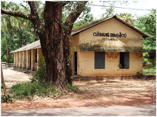 NAYARAMBALAM VILLAGE OFFICE