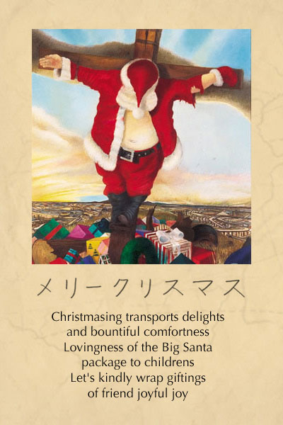 Bart in japan i dont think the japanese fully understand christmas i dont think the japanese fully understand christmas m4hsunfo