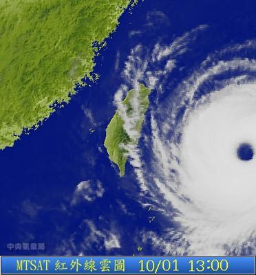 龍王颱風衛星雲圖