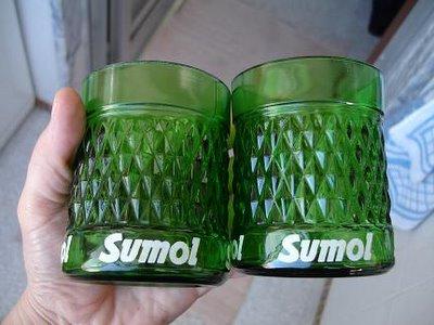 2 copos Sumol 2