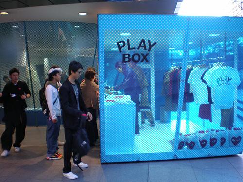 bac k ground fashion play box comme des gar ons aoyama. Black Bedroom Furniture Sets. Home Design Ideas