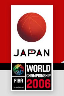 mundial baloncesto 2007: