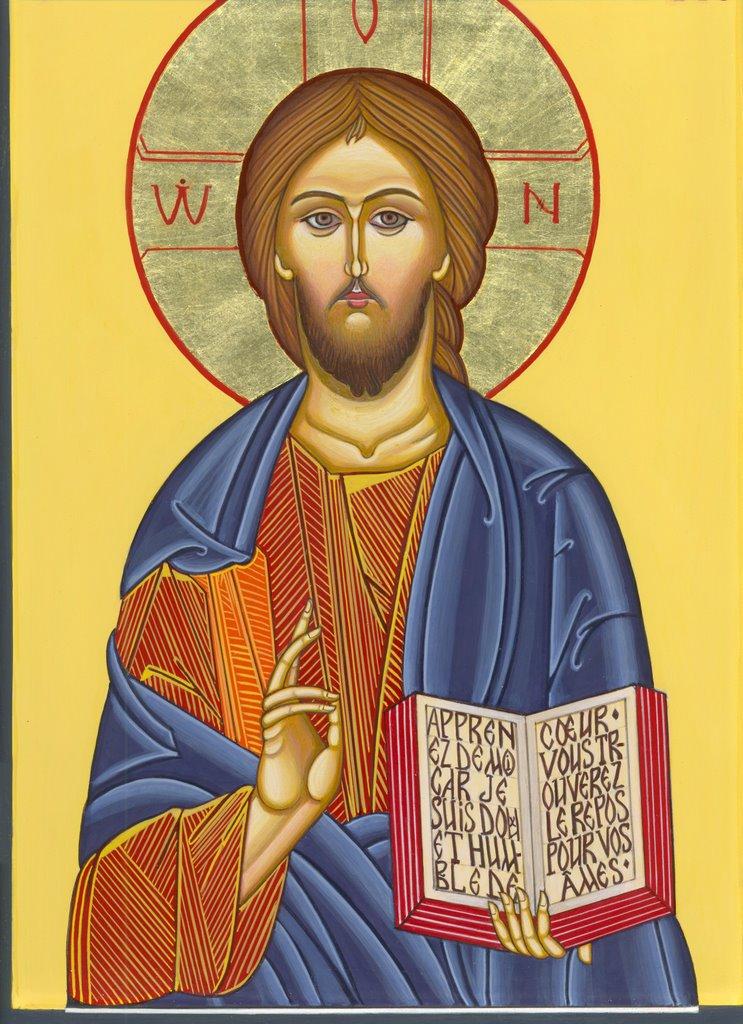 """Résultat de recherche d'images pour """"CHRIST ROI ICONE ORTHODOXE"""""""