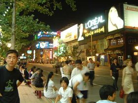 Hang out in Beijing China at Night