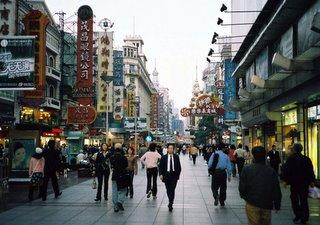 Nanjing Lu Shopping Street Image
