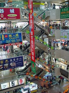 Shoppingmall in Shenzhen, China
