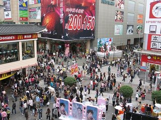 Dongmen - Shopping area in Shenzhen, China