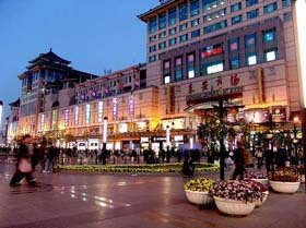 Wangfujing Shopping Street in Beijing, China
