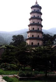 Wutaishan China