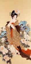 Yang Gui Fei Image
