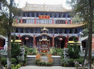 Bamboo Temple Kunming China Entrance Gate