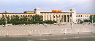China National Museum Beijing : Exterior
