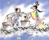 Chinese Valentine's Day Story