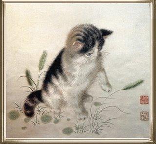 Suzhou Embroidery China Beautiful Art
