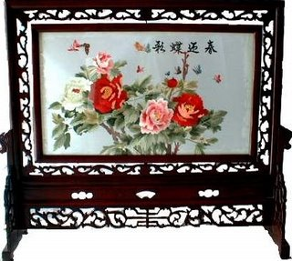 Suzhou Embroidery China Traditional Art