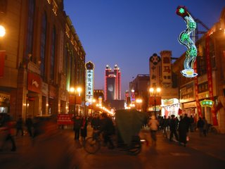 Tianjin China Night Time