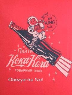 He looks pretty happy for an Obezyanka Nol.