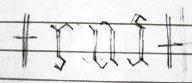 trust ambigram