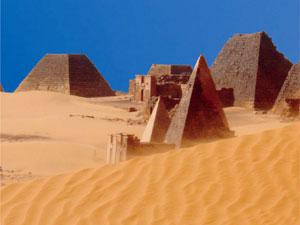 الطريق إلى مروي - خالد الخميسي