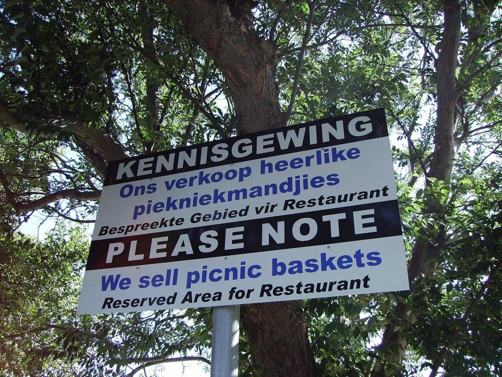 Cape Town Chronicles Funny Afrikaans